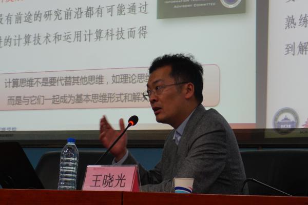 http://www.reviewcode.cn/wulianwang/44934.html