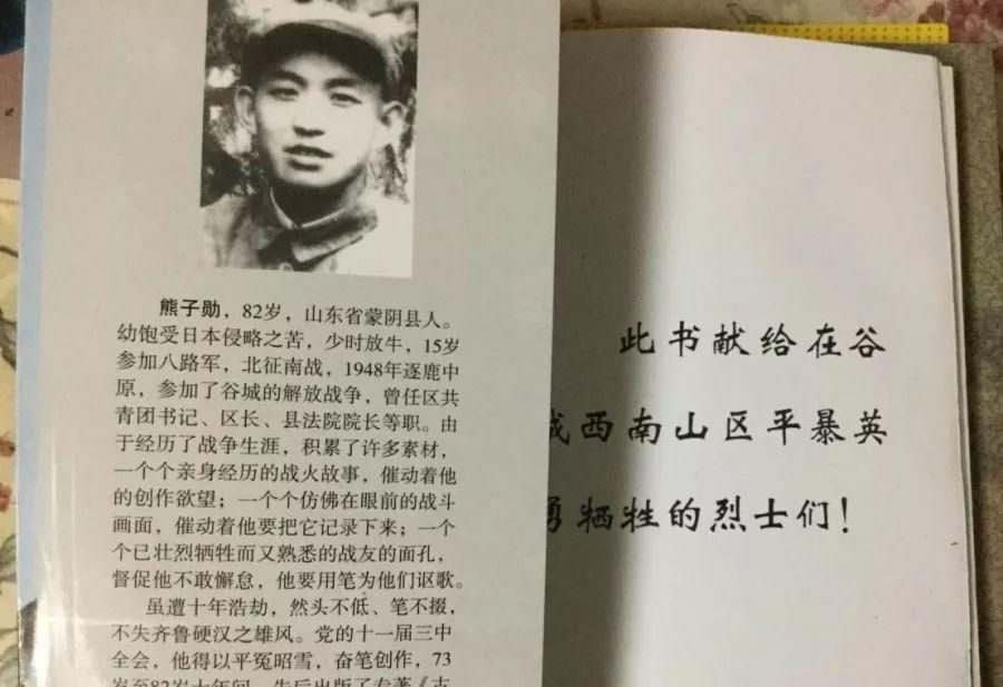 """60年寻找58名牺牲战友遗骸,襄阳版""""谷子地""""震撼全国"""