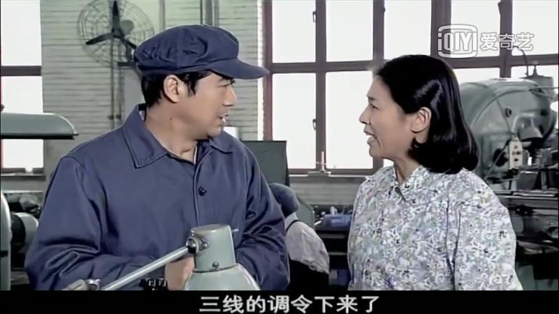 《你好,李焕英》里,藏着几代厂矿子弟的乡愁