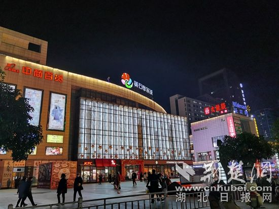 """62.5亿注入黄石新经济黄石港""""以新应新""""唱大戏"""