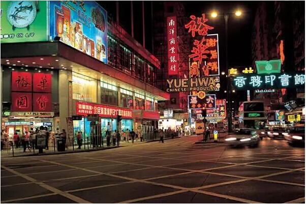 最有香港味的九大街道!_荆楚网香港频道