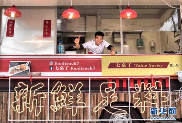 这是一台可用微信支付及支付宝付费的美食车(2月2日摄)。 2月2日,由香港政府商务及经济发展局推行的香港美食车先导计划在香港文化中心露天广场开幕。首批11辆美食车将于3日陆续在尖沙咀、中环、黄大仙、海洋公园及迪士尼乐园等地点正式开业,第二批5辆美食车会在今年3月前陆续营运。新华社发(王玺摄)    2月2日,观众在开幕礼上观看展示的美食车。 2月2日,由香港政府商务及经济发展局推行的香港美食车先导计划在香港文化中心露天广场开幕。首批11辆美食车将于3日陆续在尖沙咀、中环、黄大仙、海洋公园及迪士