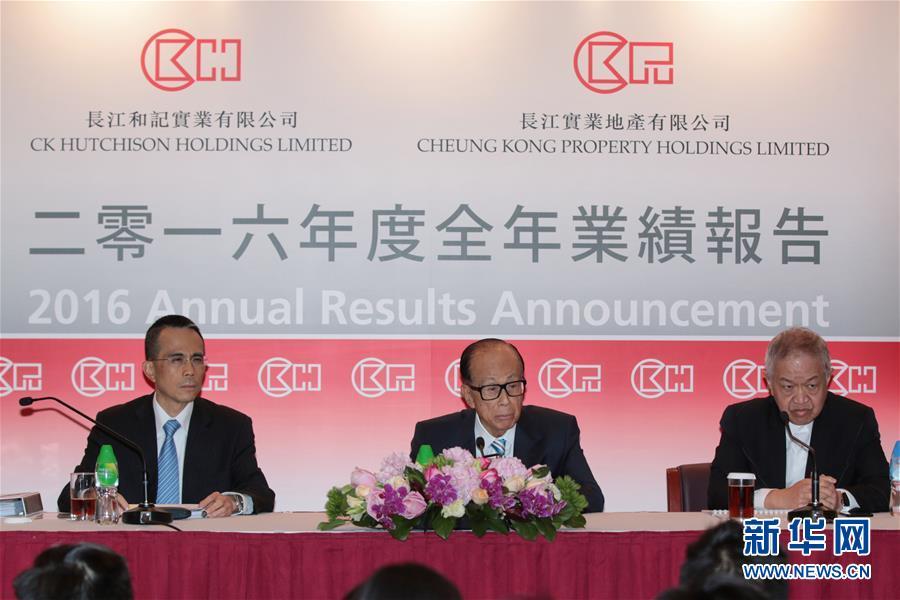 李嘉诚:希望香港做到令国家和港人引以为荣