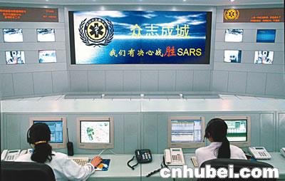 武汉市急救中心一二 指挥调度中心正式启用