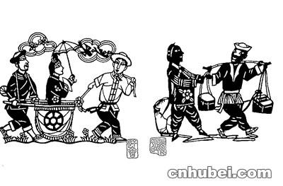 动漫 卡通 漫画 设计 矢量 矢量图 素材 头像 400_263