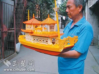 筷子手工船制作步骤