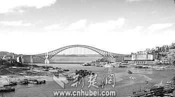 勘测设计院绘就世界第一拱桥