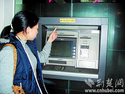 取款机暗藏摄像头 银行称是为维护客户利益(图)
