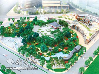 龙王庙公园总体景观效果图.