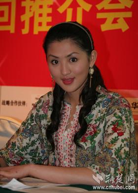 2003年新丝路模特冠军肖青参加推介会