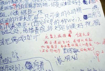 板书批语笔迹不同 培优班出钱请中学生改作文