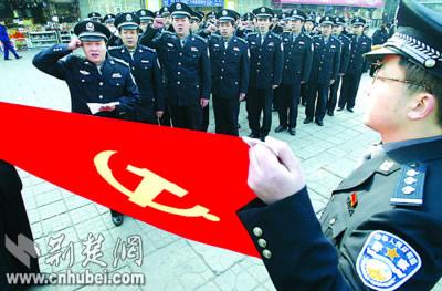 图文:武铁民警宣誓爱民(图)