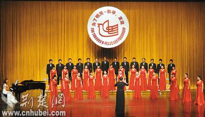 伴随着你中文版合唱谱