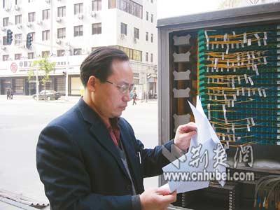 光缆维护第一人:武汉电信线路维护中心覃昌斌