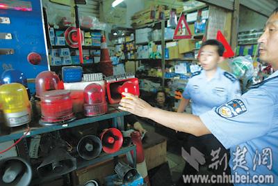 """警灯警报器""""岔着卖"""" 警方:如何管理是个难题"""