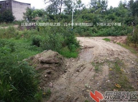 红安县上新集镇通村主干道损毁严重