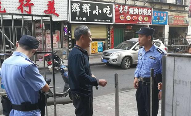 丹江口市塑料厂巷子钢窗加工噪音扰民