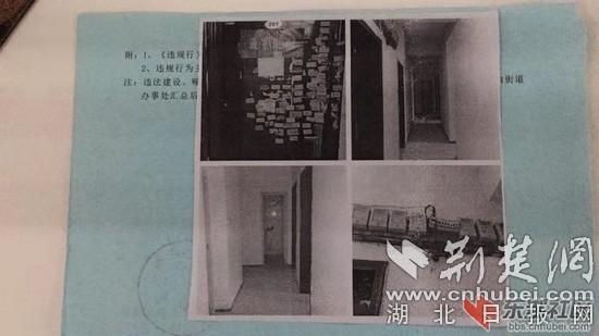 武汉江夏区佳源花都小区胶囊房现象严重