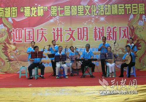 图为器乐合奏:采茶舞曲-武昌南湖街举办 迎国庆讲文明树新风 主题活