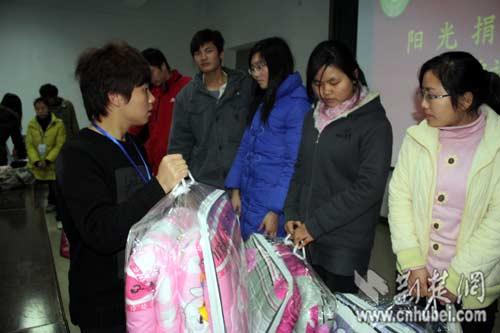 武汉科技大学/捐赠现场