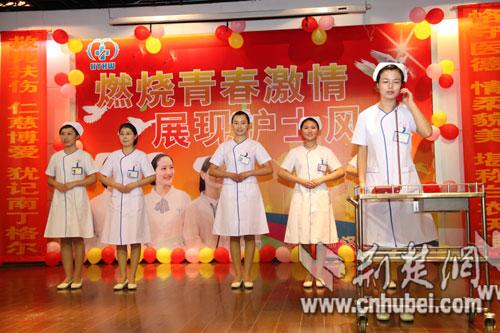 武汉汉阳医院举行护理礼仪比赛展示天使风采