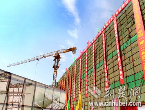 格力电器武汉产业园战略库工程提前封顶