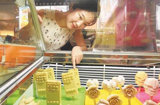 来一根3D打印的雪糕
