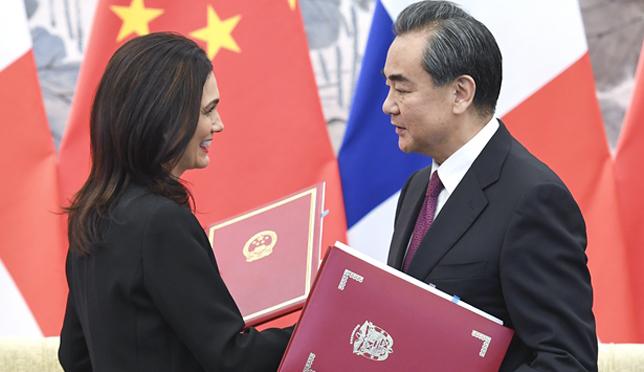 中华人民共和国和巴拿马共和国建交