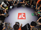 世界机器人大会开幕