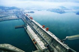 全国对口支援三峡库区32个项目落户 投资205.9亿