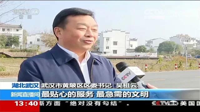 """小厕所大民生 黄陂""""厕所革命""""获央视聚焦"""