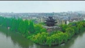 瞄准绿色生态放在第一位 襄阳开启绿色增长新征程