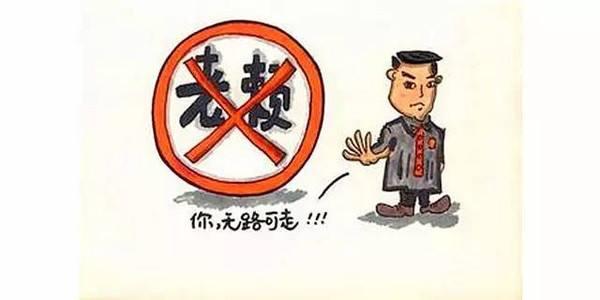 """武汉""""秋季猎赖""""进行时:重拳出击惩老赖"""