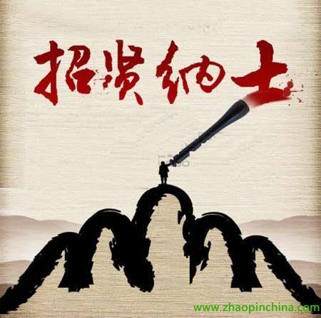 """每村一个劳务经纪人 宜昌""""乡村小猎头""""破招工难"""