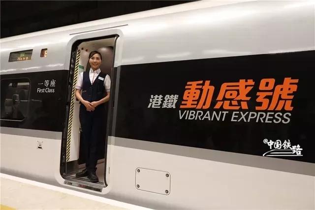 """武汉至香港火车票开售即""""秒光"""" 没抢到可这样做"""