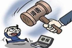 宜昌:村干部助他人诽谤村党总支书记,纪委还清白