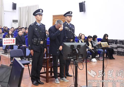 涉嫌贪污公款60万 江夏区一村支书被移送司法机关