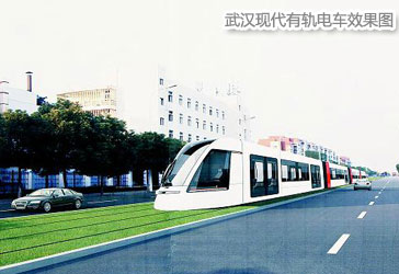 """武汉首条有轨电车试验线开工 车将在""""草上飞"""""""