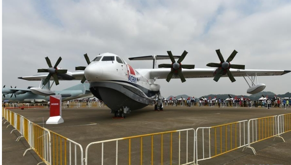 ag600飞机