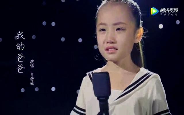 父母离婚后,8岁小女儿一首歌,唱哭很多父母