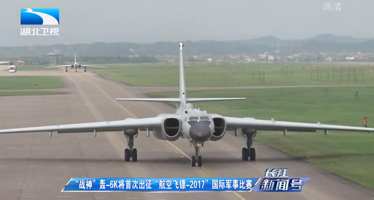 轰-6K将出征国际军事比赛