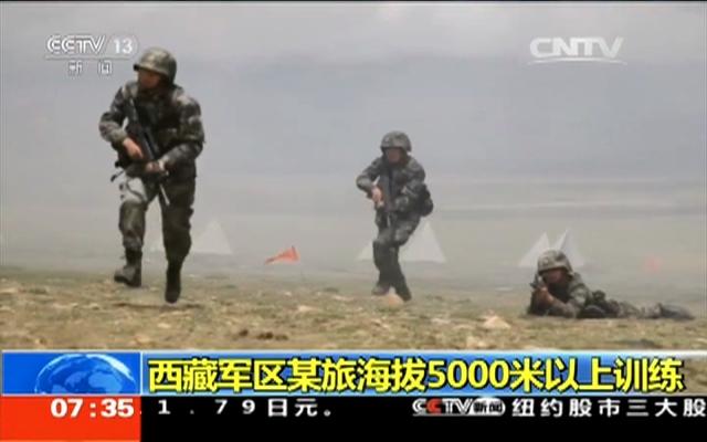 西藏军区海拔5000米训练