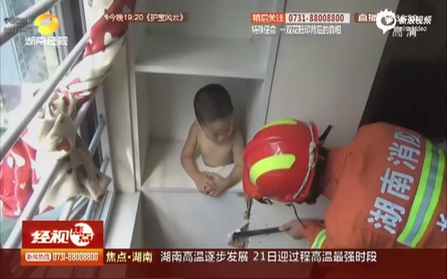 """两岁男童被柜子""""吞""""了"""
