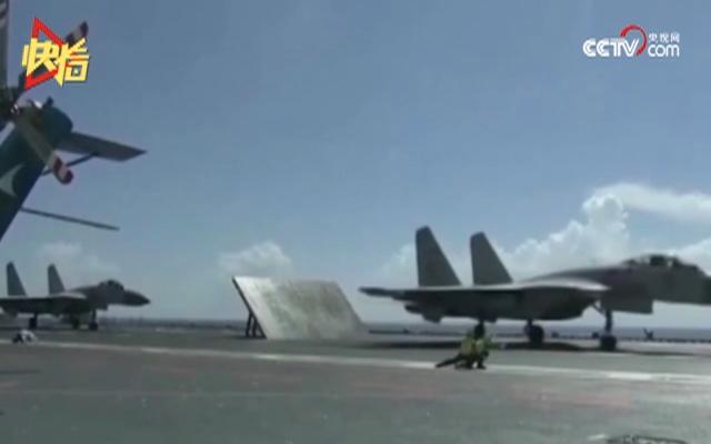 3D打印飞机零件
