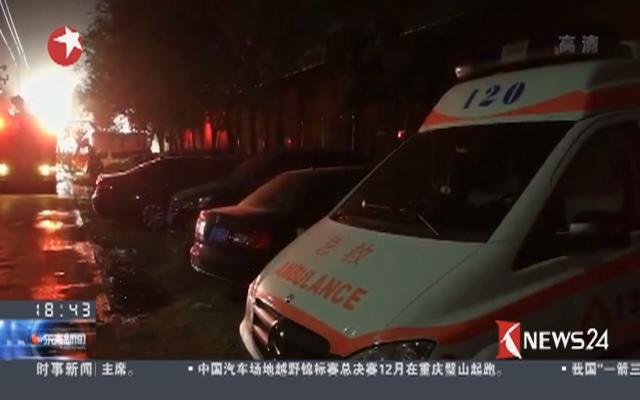 """北京""""11・18""""火灾8名未成年人遇难"""