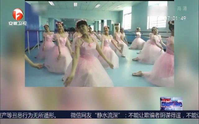 老人组团跳芭蕾 团员平均55岁