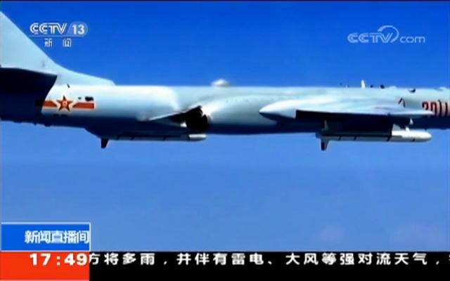 空军 战机绕飞宝岛推出多方言宣传片