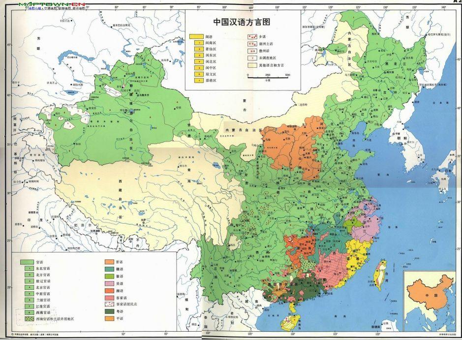"""中国""""方言地图"""""""