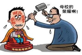 """教育部禁令升级 舆论期盼""""放过""""高考状元"""