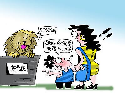"""今日热点舆情(8月17日):动物园""""以狗充虎""""引围观"""